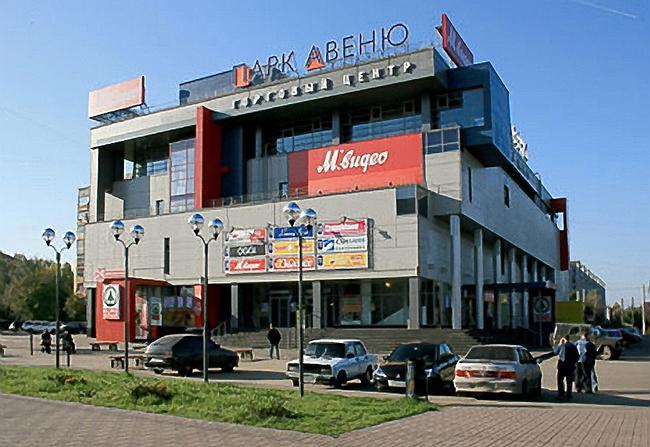 справочник телефонов жителей города николаева